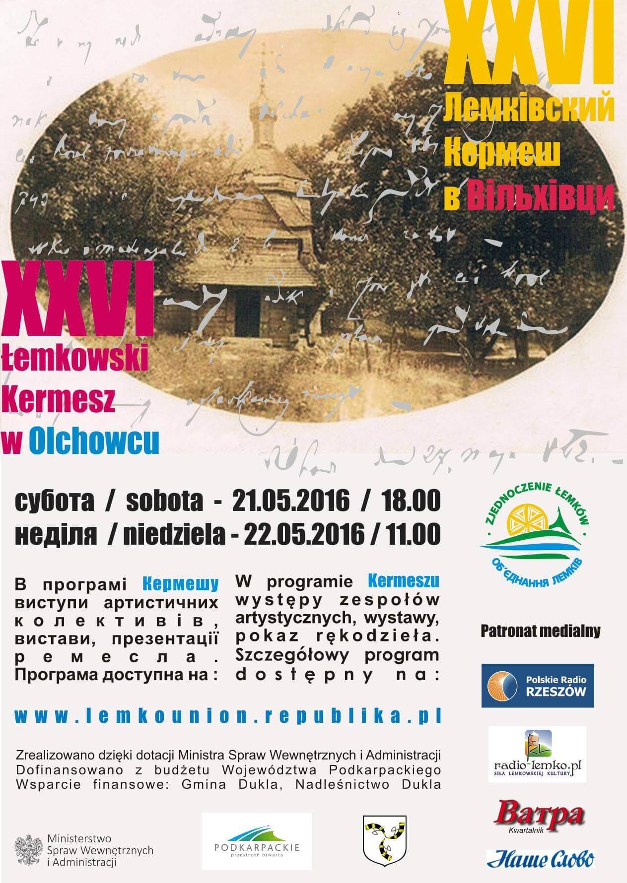 Łemkowski Kermesz wOlchowcu