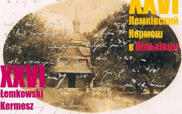 Łemkowski Kermesz w Olchowcu 1