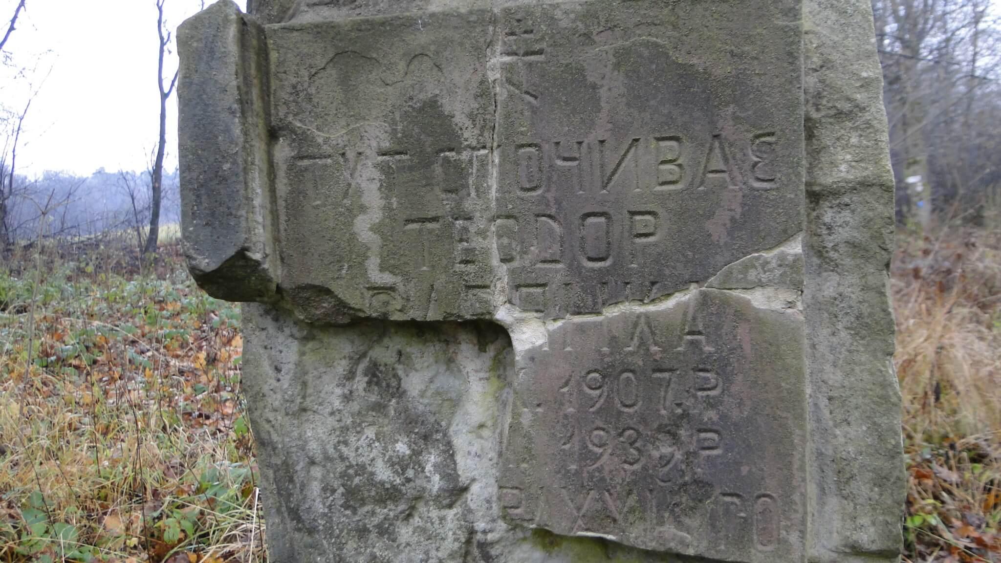 Dzień Zaduszny nastarym, łemkowskim cmentarzu wLipowcu... 7