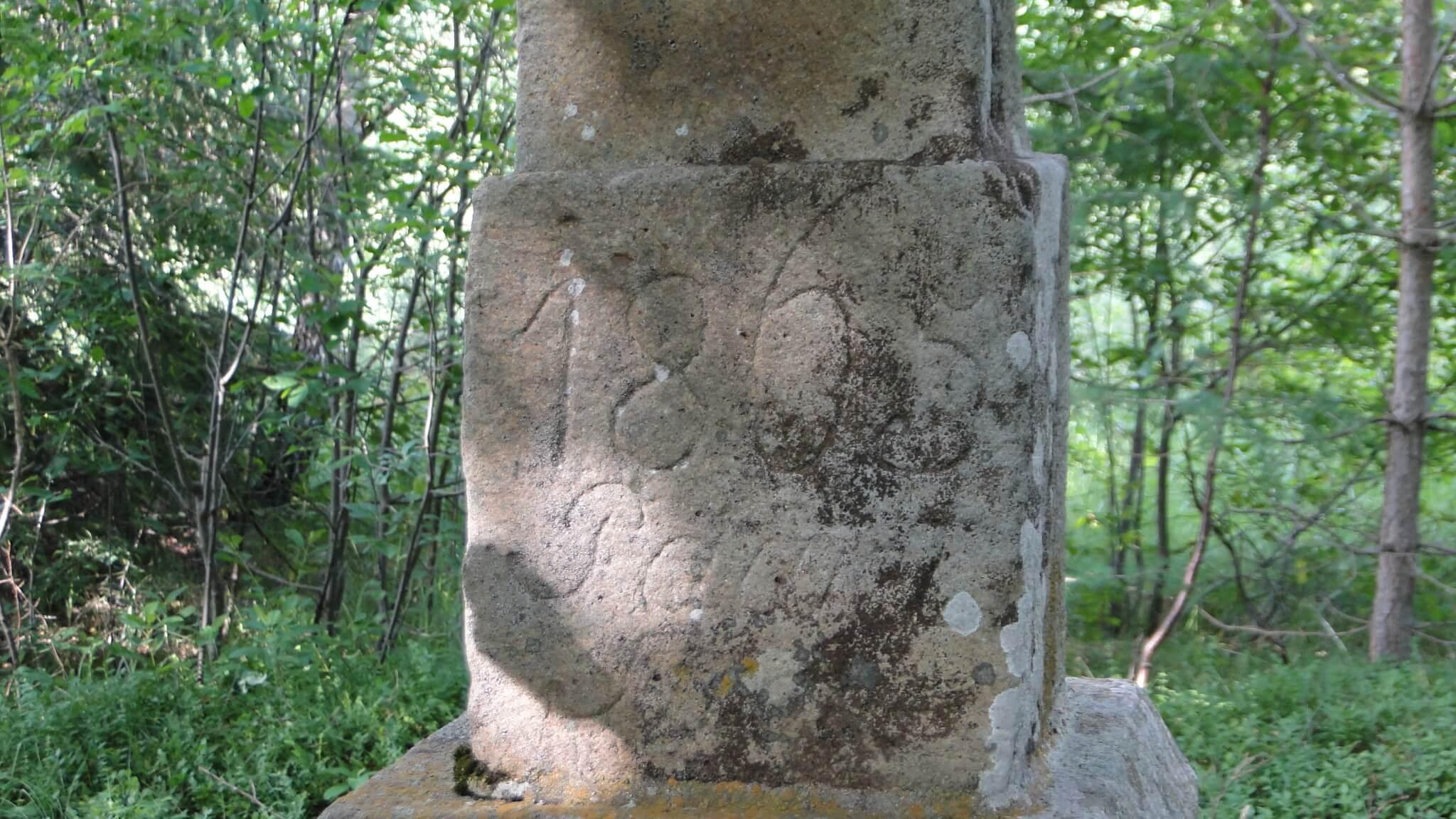 Zapomniane cerkwiska wWoli Wyżnej iRudawce Jaśliskiej 8